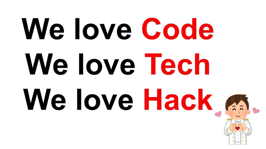 We love Code We love Tech We love Hack