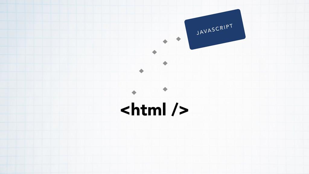 <html /> J AVA S C R I P T