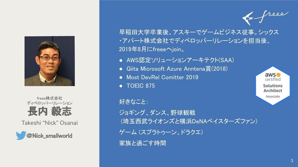 早稲田大学卒業後、アスキーでゲームビジネス従事。シックス ・アパート株式会社でディベロッパーリ...