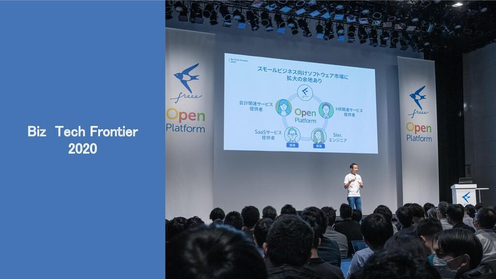 30 30 Biz Tech Frontier 2020