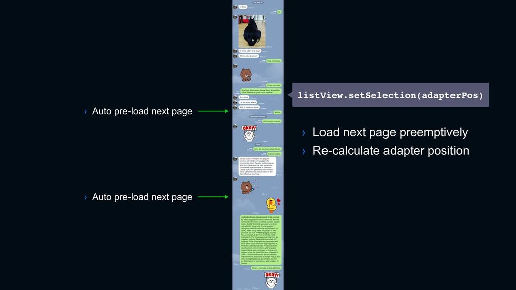 listView.setSelection(adapterPos) › Load next p...