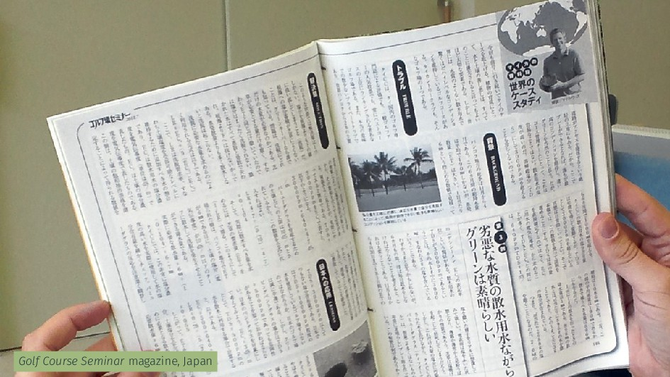 Golf Course Seminar magazine, Japan
