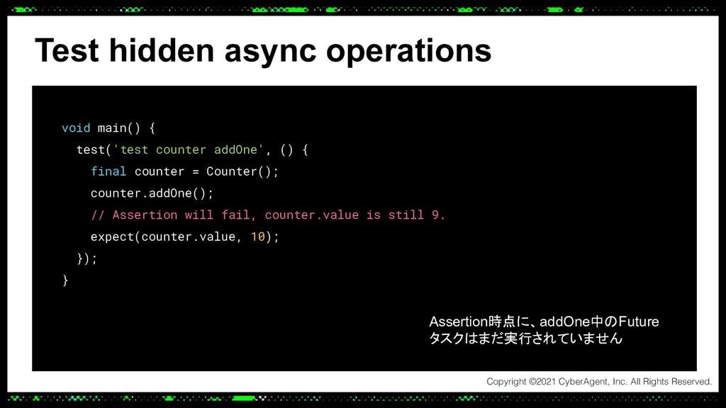 Test hidden async operations void main() { test...