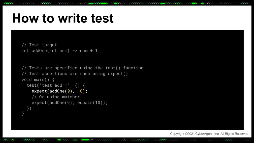 How to write test // Test target int addOne(int...