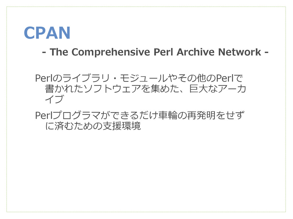 CPAN - The Comprehensive Perl Archive Network -...