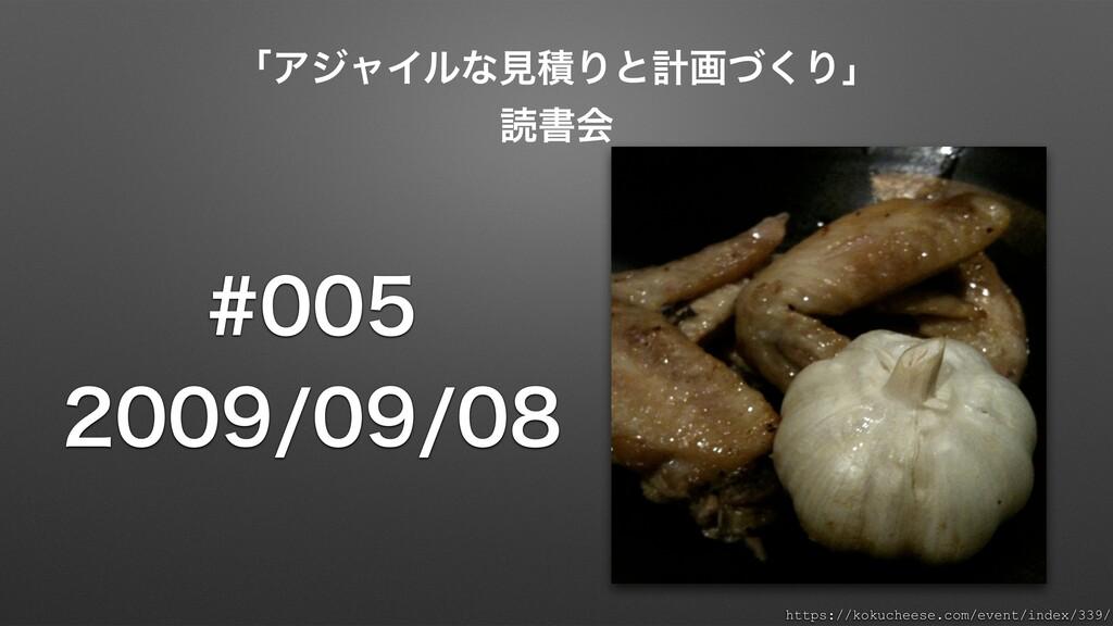 https://kokucheese.com/event/index/339/  ...