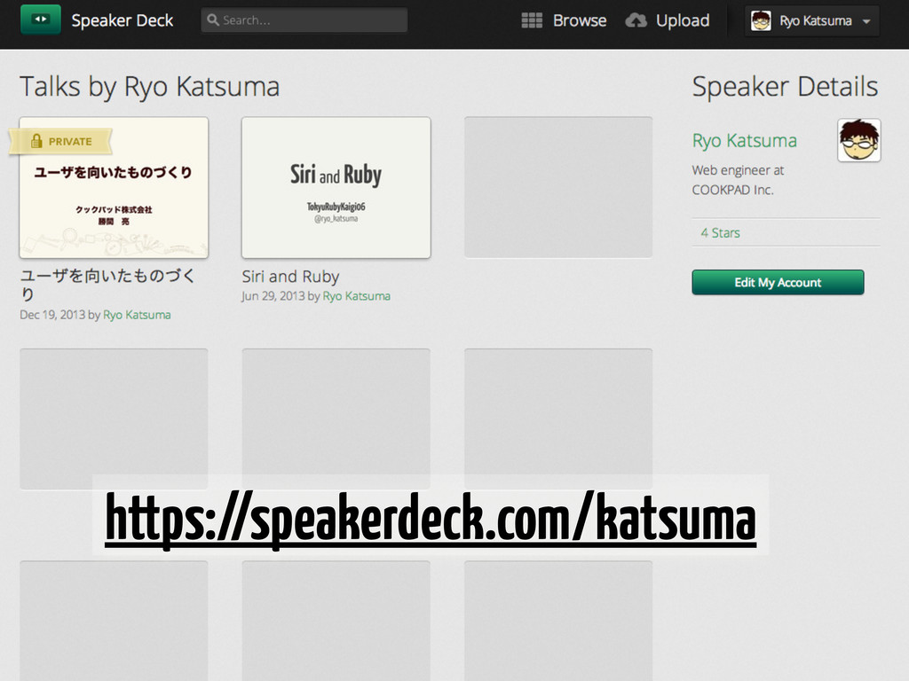 https://speakerdeck.com/katsuma