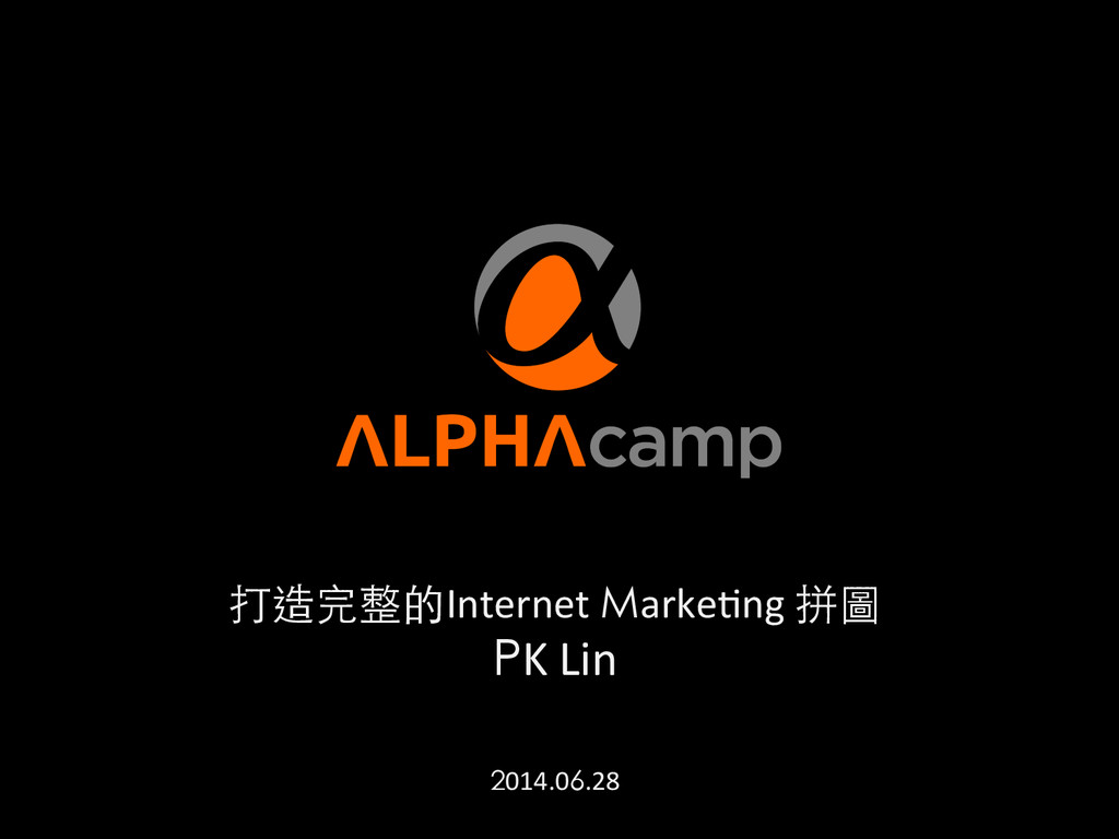 3E–Internet&arke)ng&ÔS& K&Lin& ! & 014.0....