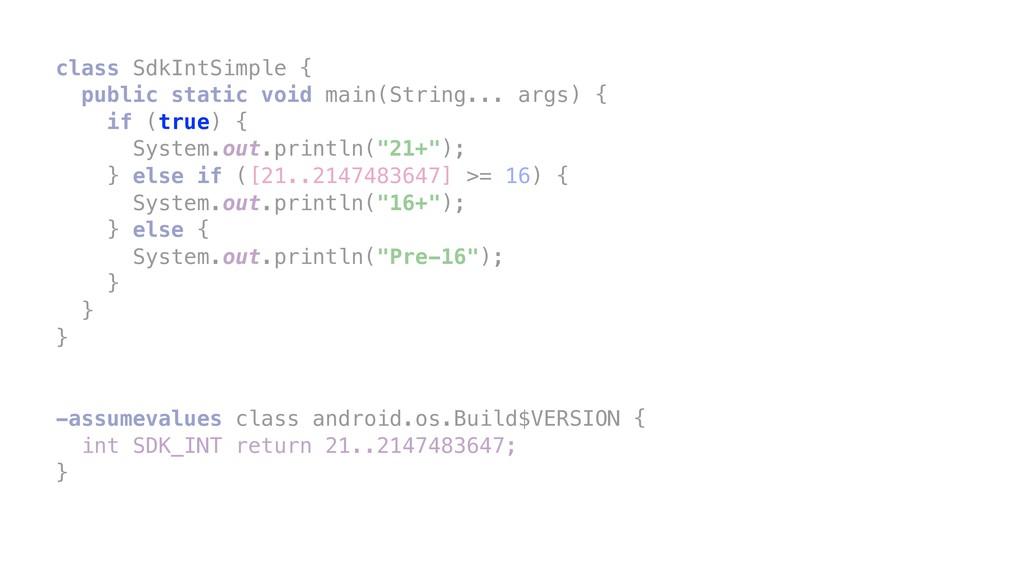class SdkIntSimple { public static void main(St...