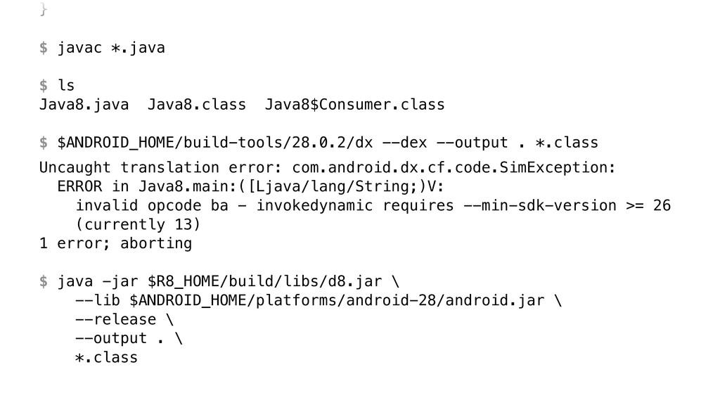 }Z  $ javac *.java  $ ls Java8.java Java8.c...