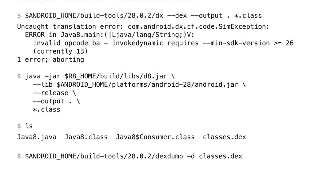 Java8.java Java8.class Java8$Consumer.class  ...