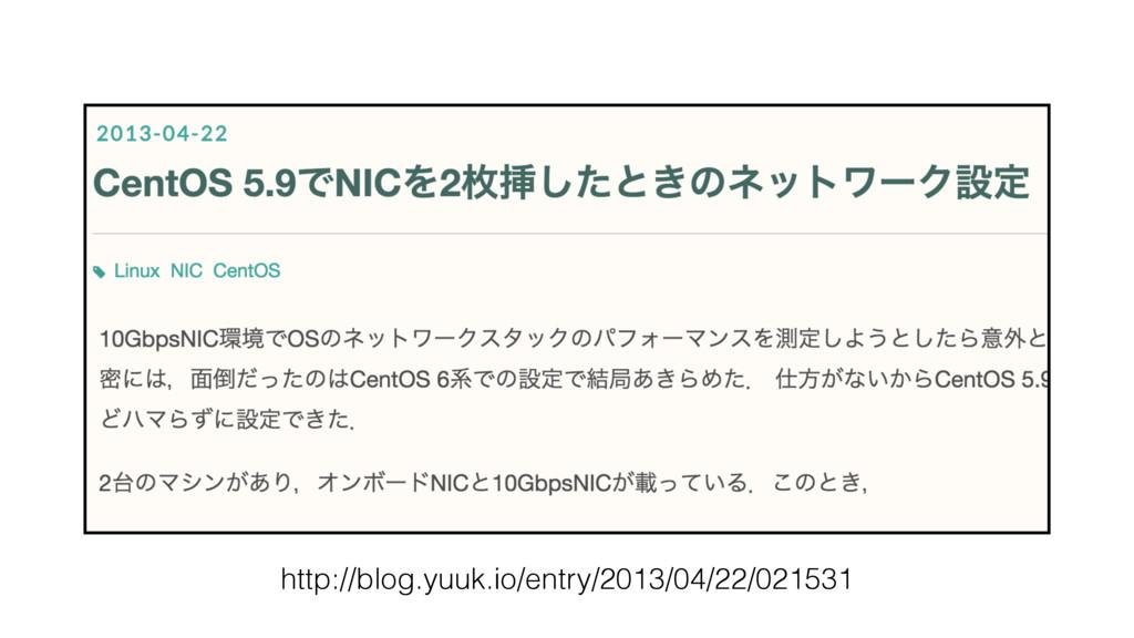 http://blog.yuuk.io/entry/2013/04/22/021531
