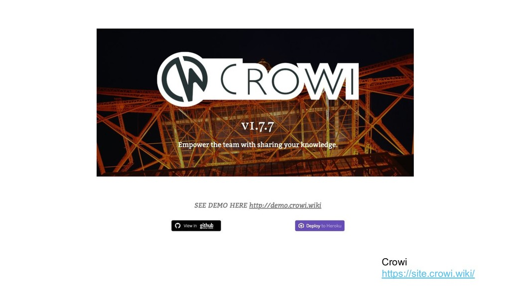 Crowi https://site.crowi.wiki/