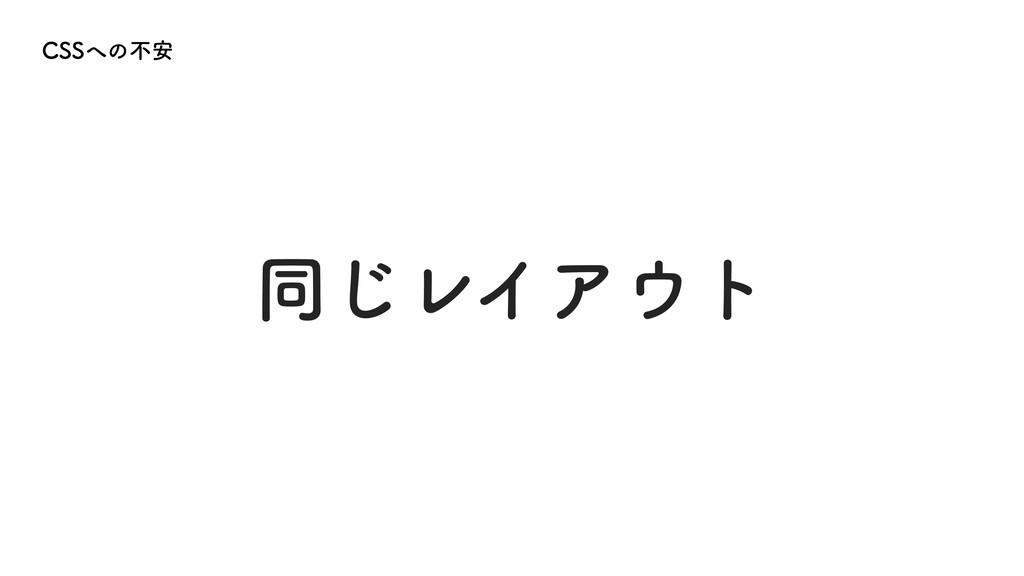 ಉ͡ϨΠΞτ $44ͷෆ҆