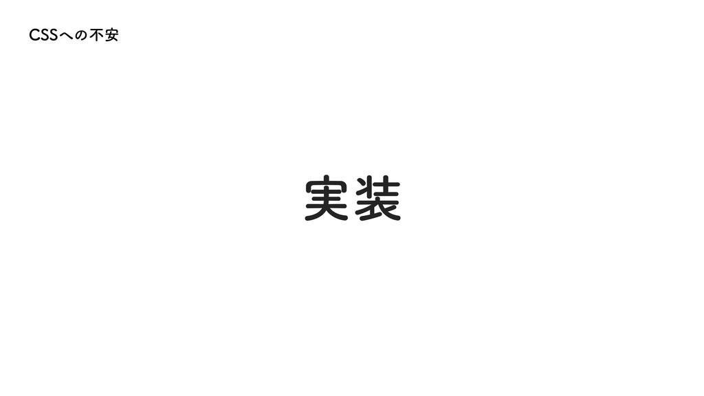 ࣮ $44ͷෆ҆