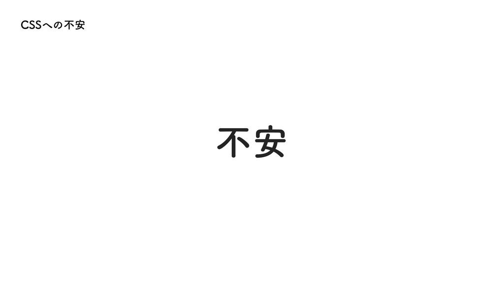 ෆ҆ $44ͷෆ҆