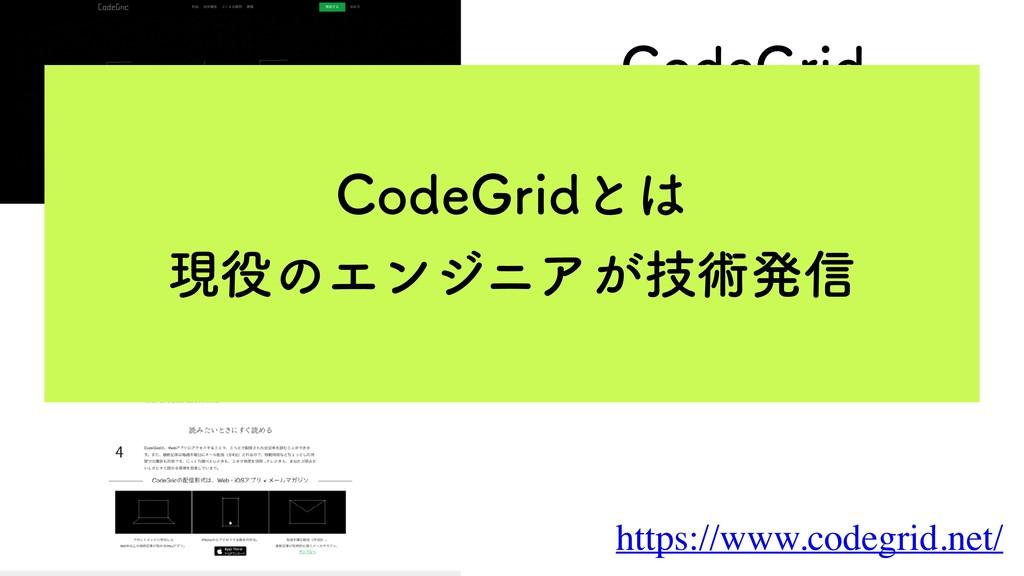 $PEF(SJE ʰ༷ॻͷಡΈํʱ https://www.codegrid.net/ $...