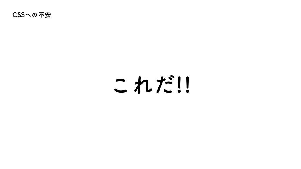 ͜Εͩ $44ͷෆ҆