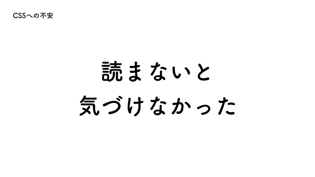ಡ·ͳ͍ͱ ؾ͚ͮͳ͔ͬͨ $44ͷෆ҆