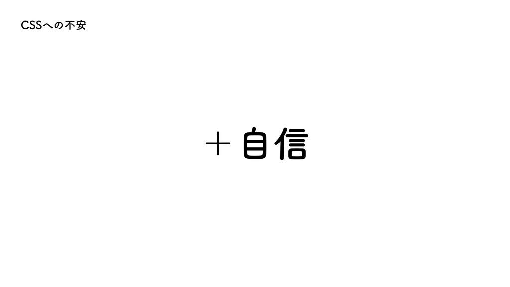 ʴࣗ৴ $44ͷෆ҆
