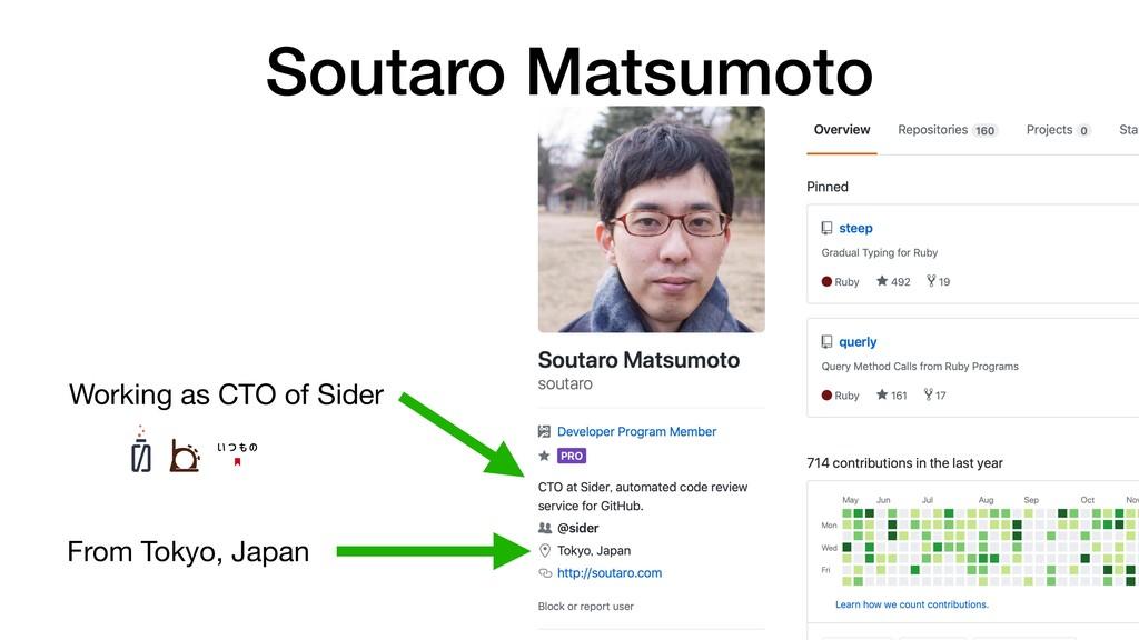 Soutaro Matsumoto From Tokyo, Japan Working as ...