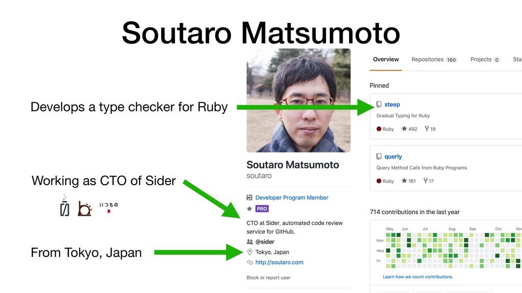 Soutaro Matsumoto From Tokyo, Japan Develops a ...