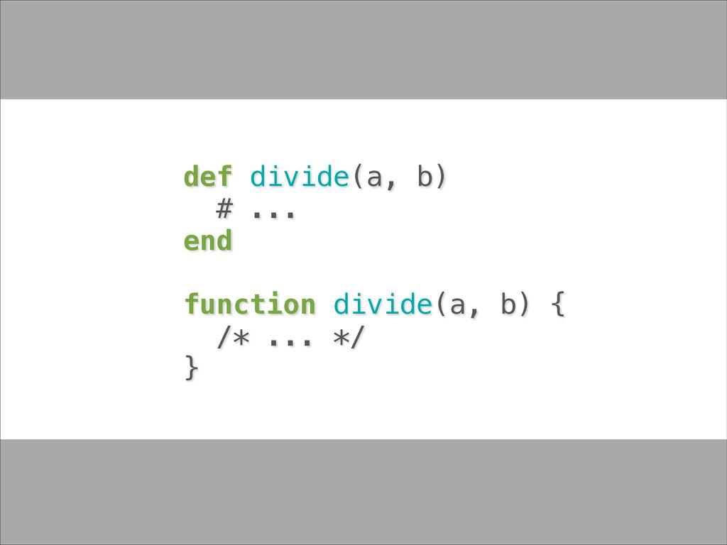 def divide(a, b) # ... end ! function divide(a,...