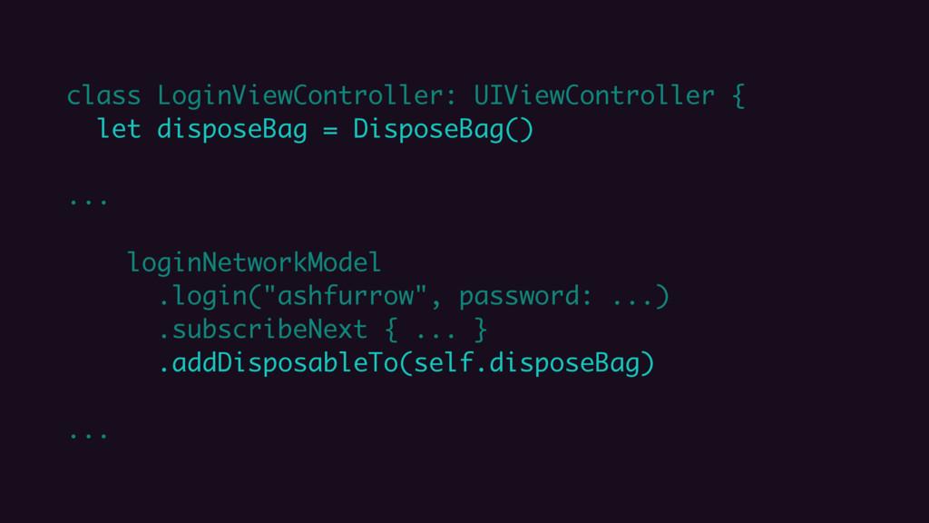 class LoginViewController: UIViewController { l...
