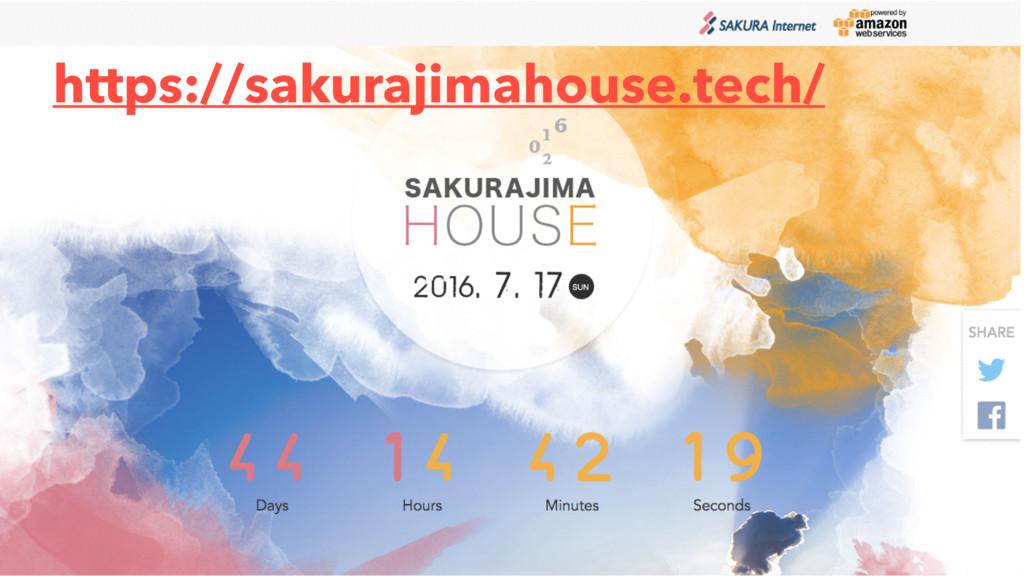 https://sakurajimahouse.tech/