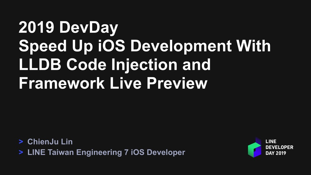 2019 DevDay Speed Up iOS Development With LLDB ...
