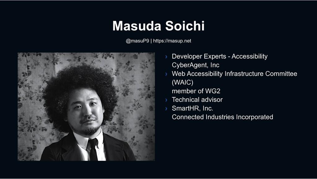 Masuda Soichi @masuP9 | https://masup.net › Dev...