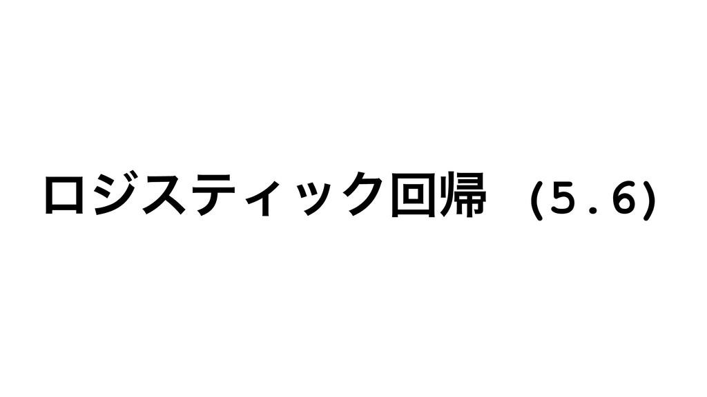 ϩδεςΟοΫճؼ (5.6)