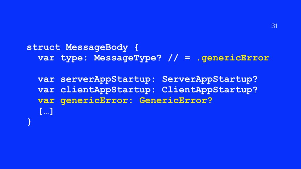 struct MessageBody { var type: MessageType? // ...