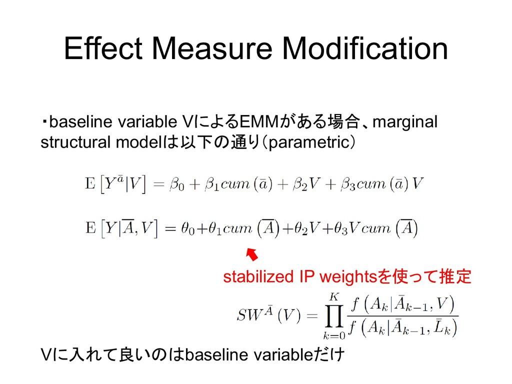 Effect Measure Modification ・baseline variable ...