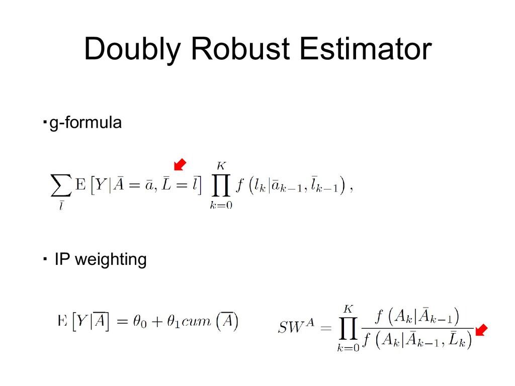 Doubly Robust Estimator ・g-formula ・ IP weighti...
