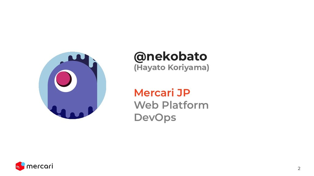 2 (Hayato Koriyama) Mercari JP Web Platform Dev...