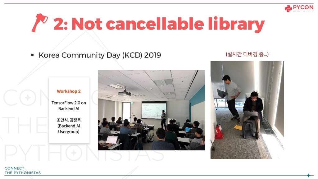 § Korea Community Day (KCD) 2019 2: Not cancell...