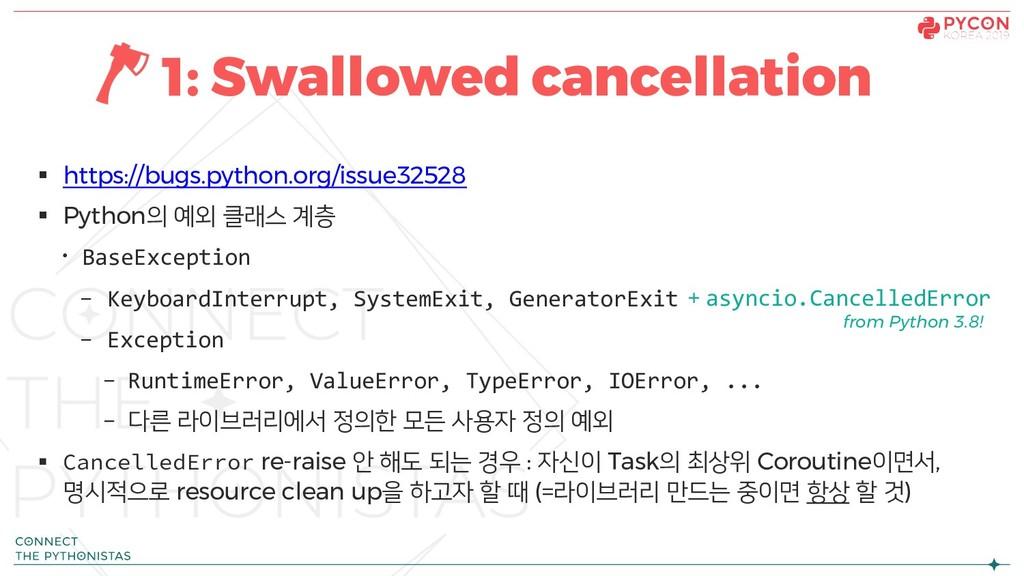 § https://bugs.python.org/issue32528 § Python의 ...