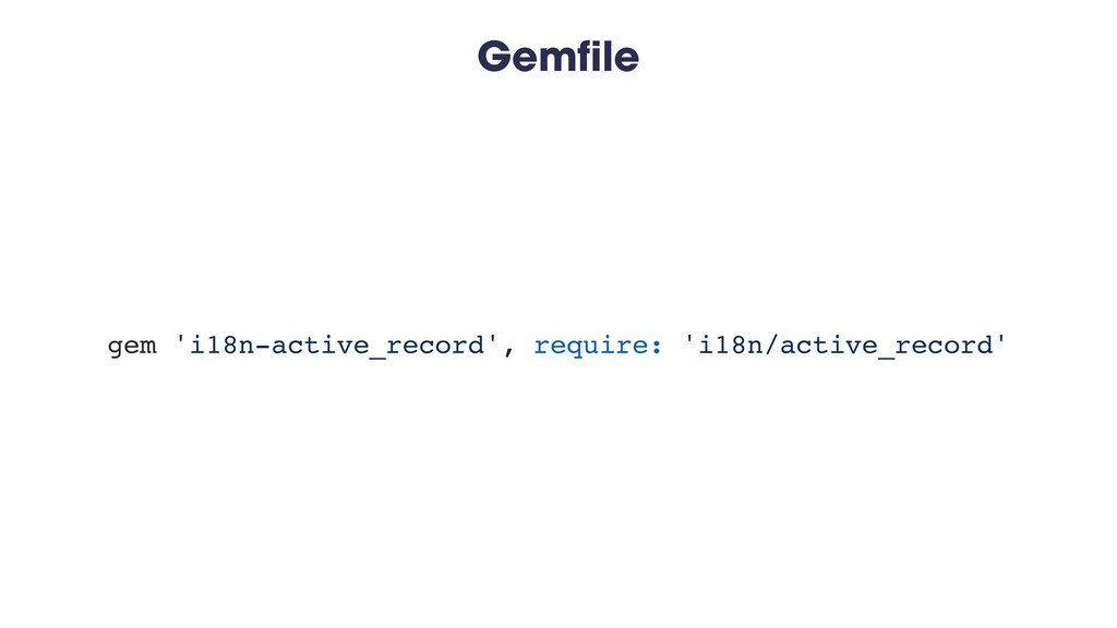 Gemfile gem 'i18n-active_record', require: 'i18...