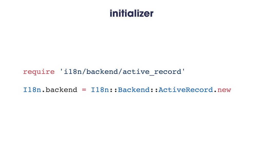 initializer require 'i18n/backend/active_record...