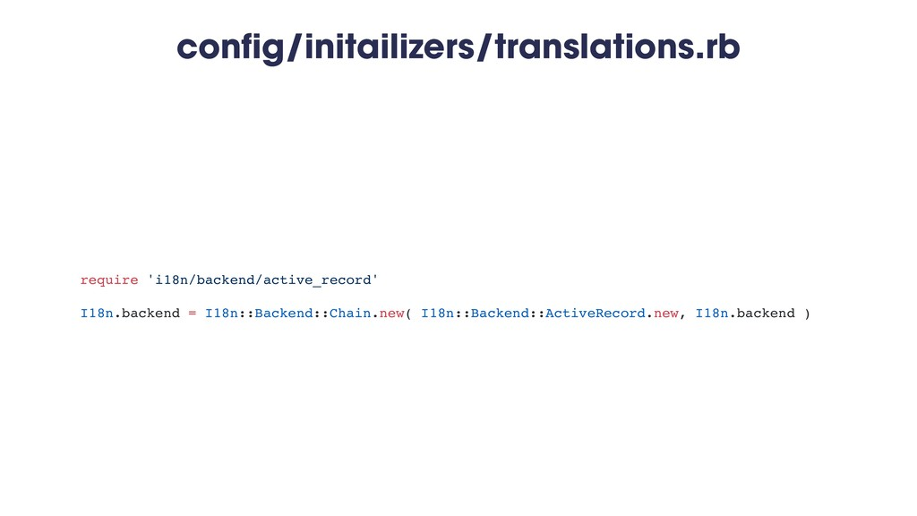 config/initailizers/translations.rb require 'i1...