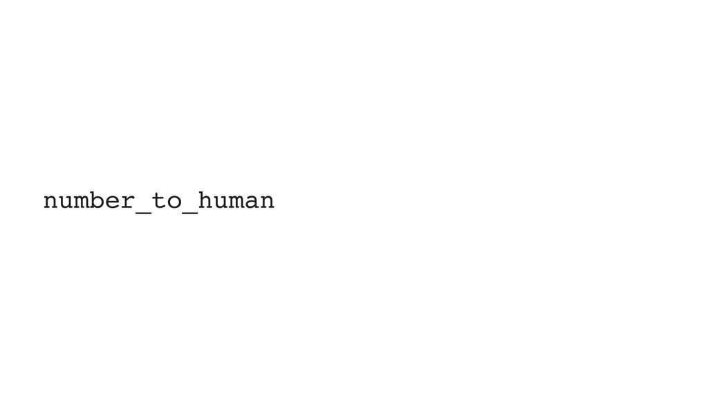 number_to_human