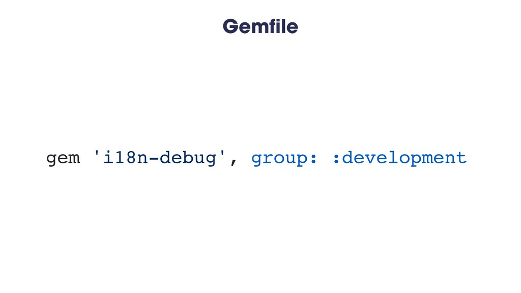 Gemfile gem 'i18n-debug', group: :development