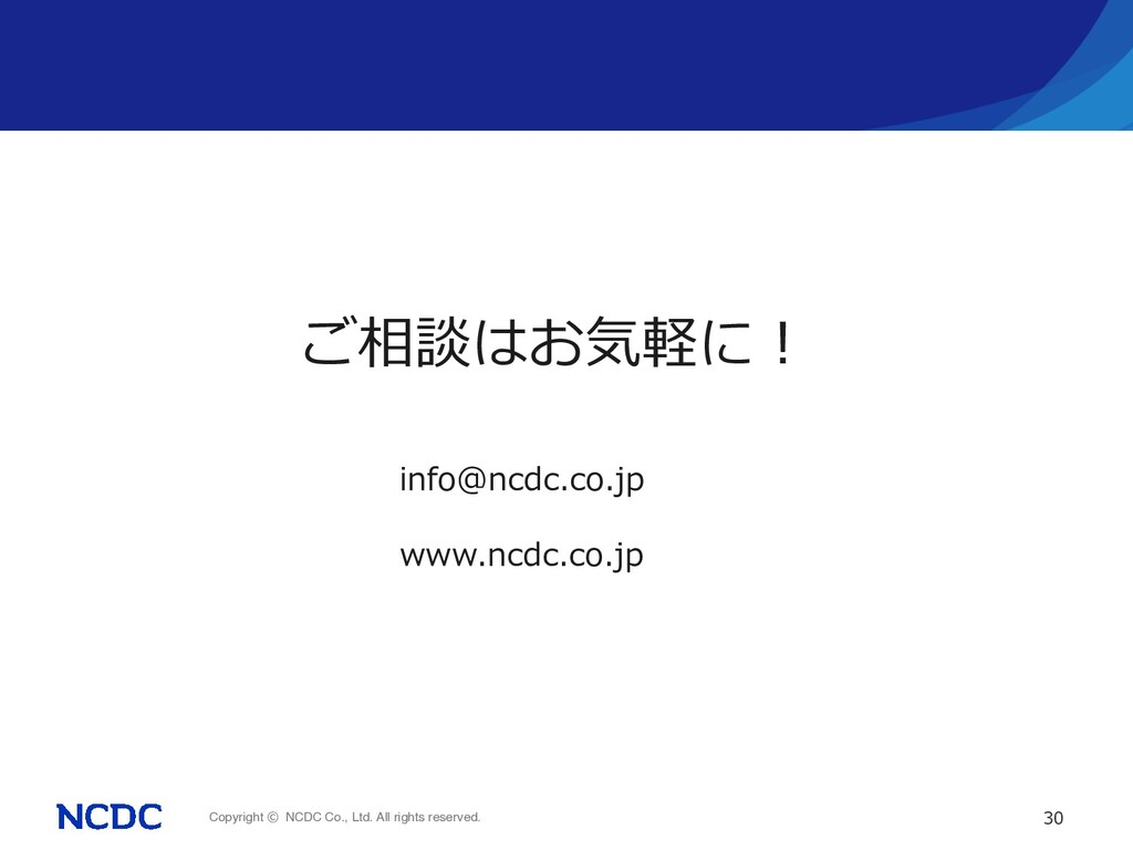 Copyright © NCDC Co., Ltd. All rights reserved....