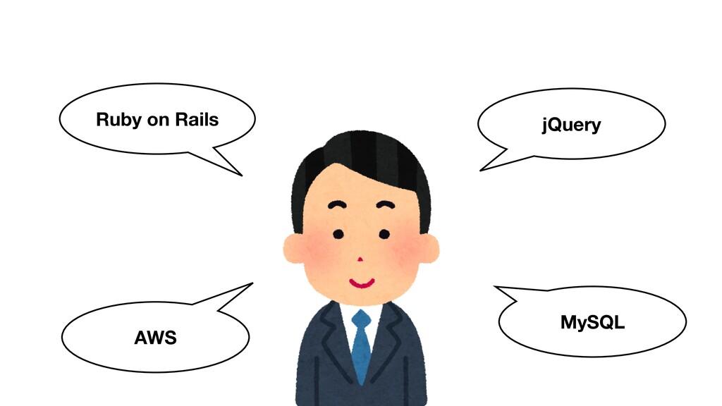 Ruby on Rails AWS jQuery MySQL