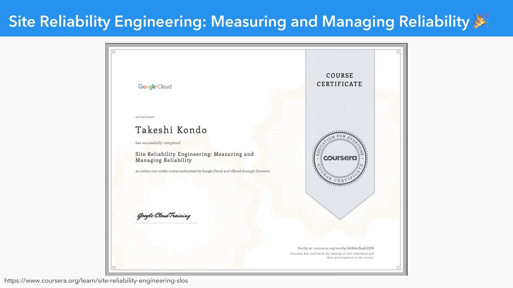 Site Reliability Engineering: Measuring and Man...