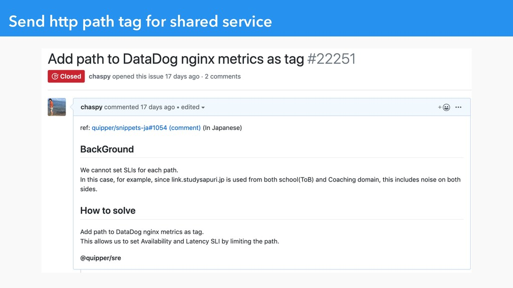 Send http path tag for shared service