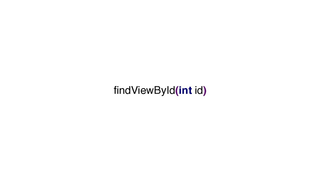findViewById(int id)