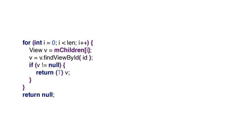 for (int i = 0; i < len; i++) { View v = mChild...