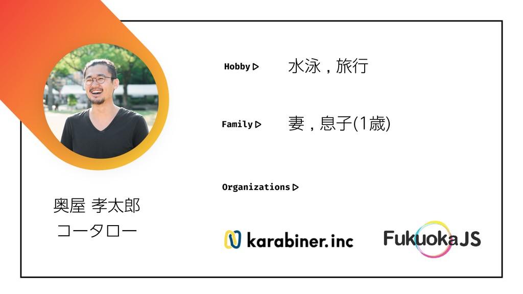 Hobby  > Family  > Organizations  > ਫӭཱྀߦ ࠺...